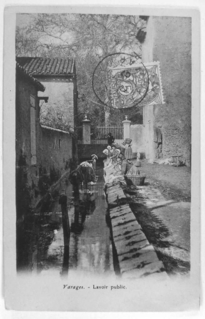 Second village 'wash house'